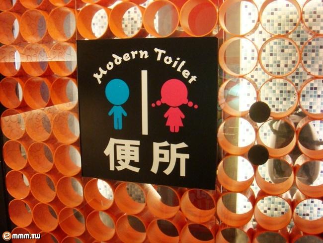厕所餐厅_厕所主题餐厅_偷排女生上厕所