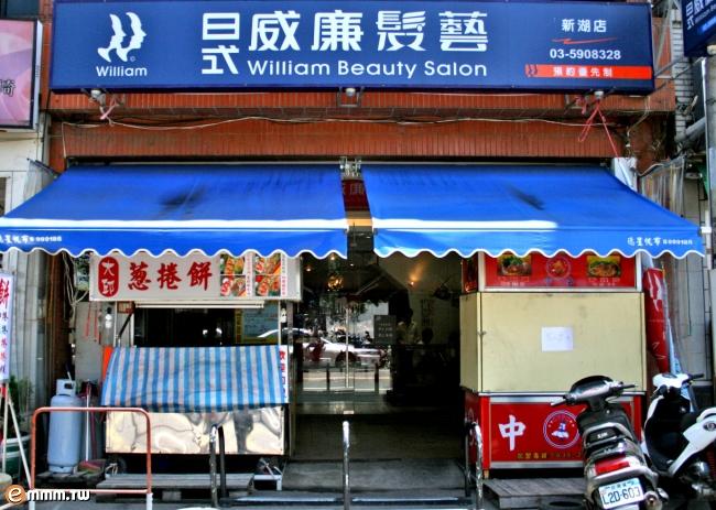 日本美发店门头 美发店门头装修图片 美发店门头招牌图片