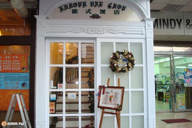 欧式风格的白色店门