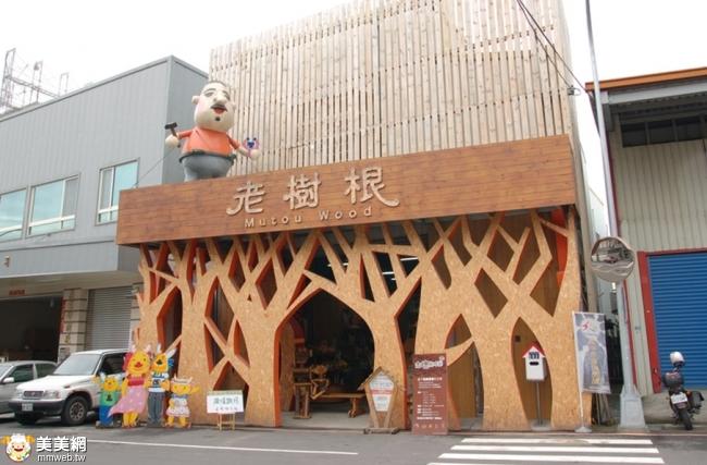 木工坊希望带给不同专业领域的人都能发现本馆的价值